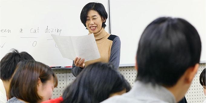 津田英語塾